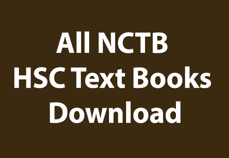 HSC All Books Pdf Download 2018-2019 একাদশ
