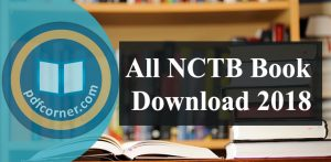 all class nctb book download