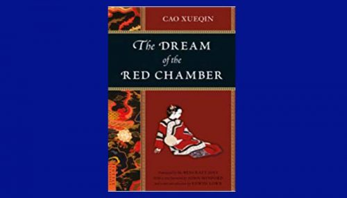 Dream Of The Red Chamber Book